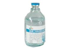 盐酸丁咯地尔氯化钠注射液