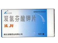 双氯芬酸钾片