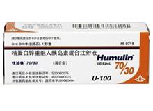 精蛋白重组人胰岛素注射液