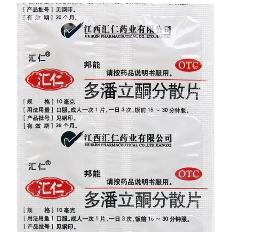 多潘立酮分散片