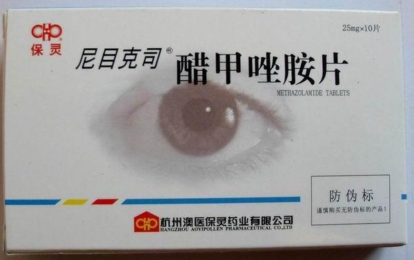 醋甲唑胺片