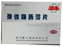 弹性酶肠溶片