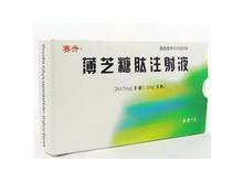 薄芝糖肽注射液