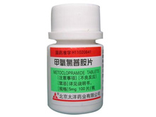 甲氧氯普胺片