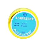 复方磺胺氧化锌软膏