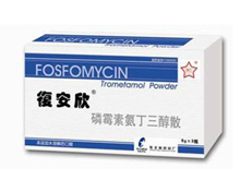 磷霉素氨丁三醇散