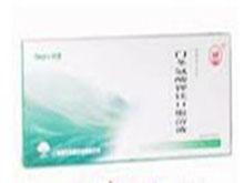 门冬氨酸钾镁口服溶液