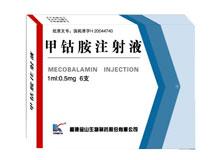 甲钴胺注射液