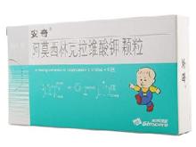 阿莫西林克拉维酸(颗粒