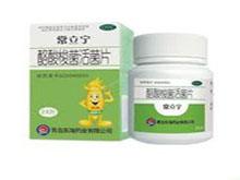 口服酪酸梭菌活菌片