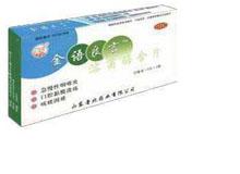 溶菌酶含片