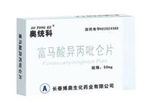 富马酸异丙吡仑片