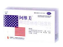 阿司匹林维C肠溶片