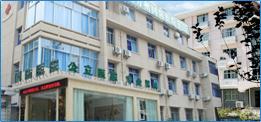 重庆万州国防医院