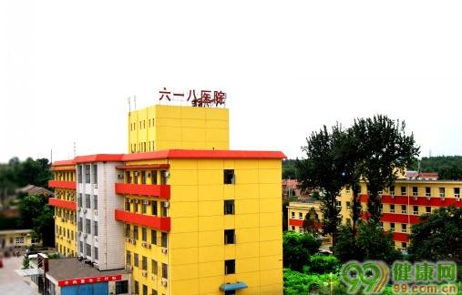 北京朱家坟社区卫生服务中心
