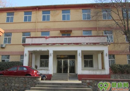 北京大灰厂社区卫生服务站