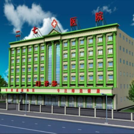 江西省儿童医院 江西省中西医结合医院