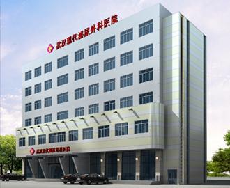 武汉现代泌尿外科医院