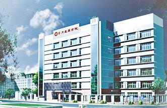 上海爱以德护理院
