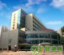 广东燕岭医院