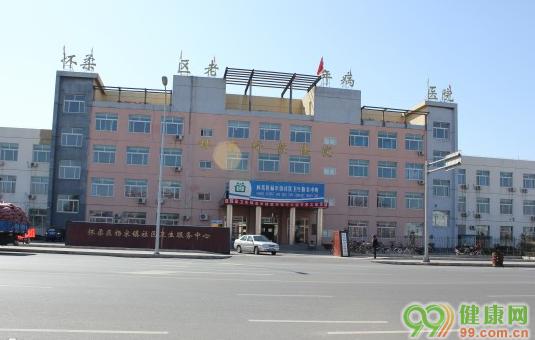 北京杨宋镇社区卫生服务中心
