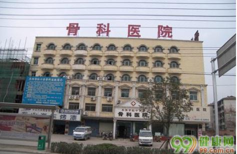 杭州骨科医院