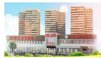 天津河东中科医院