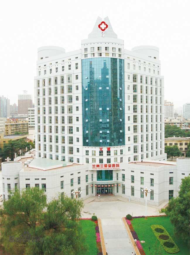中國人民解放軍第一醫院