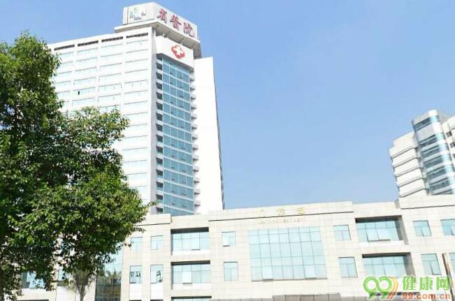 四川省醫學科學院·四川省人民醫院