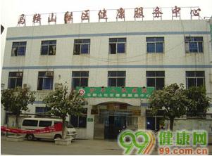 沙井人民医院马鞍山社区健康服务中心