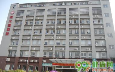 广州天河区凤凰街社区卫生服务中心