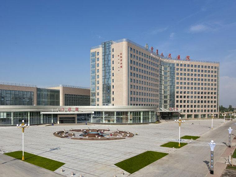 寧夏回族自治區人民醫院