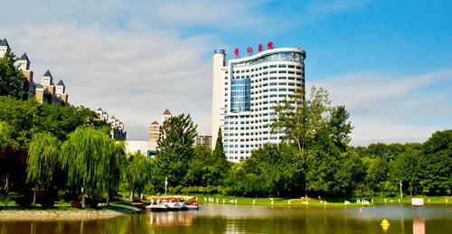 武漢市普仁醫院