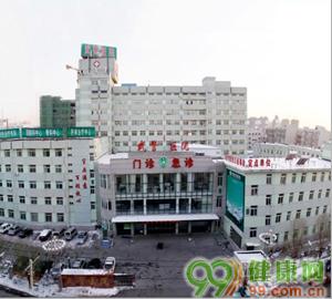 沈阳武警医院
