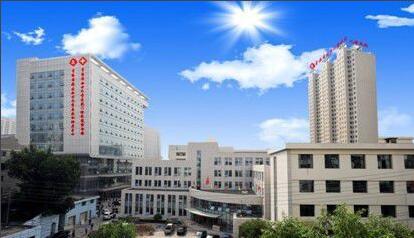 青海省婦女兒童醫院
