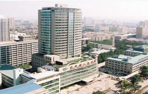 山西省人民醫院