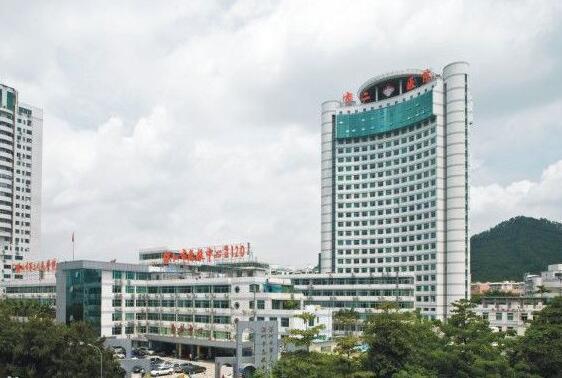 深圳市第二人民醫院