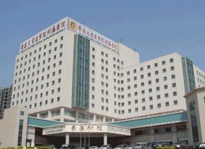 青島大學醫學院附屬醫院