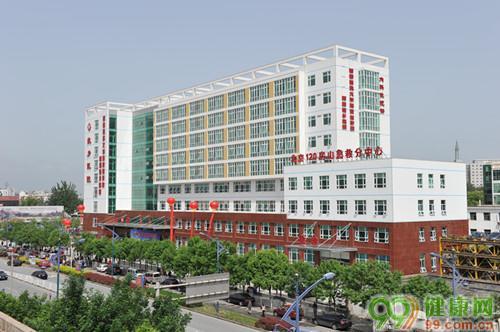 北京房山区良乡医院
