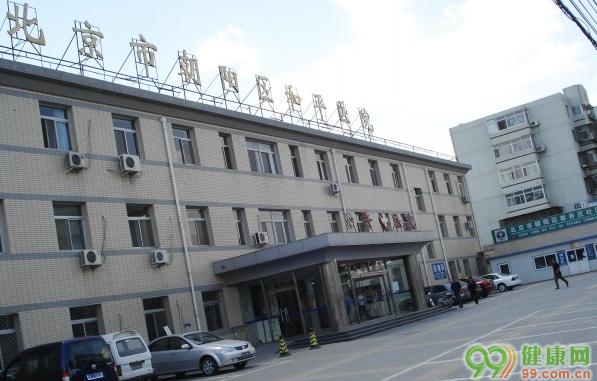 崔各庄社区卫生服务中心