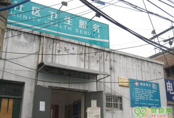 朝阳区崔各庄地区东辛店社区卫生服务站