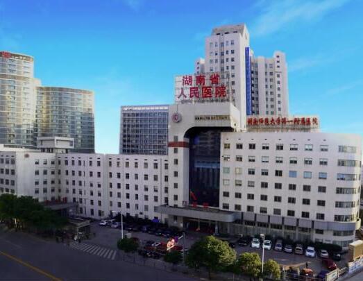 湖南省人民醫院