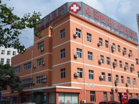 青岛惠好糖尿病医院