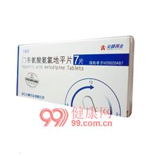 L-门冬氨酸氨氯地平片