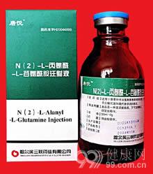 N(2)-L-丙氨酰-L-谷氨酰胺注射液