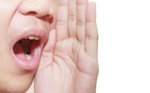 口臭 口臭的原因 男人口臭的原因 口臭的五大原因 什么是口臭