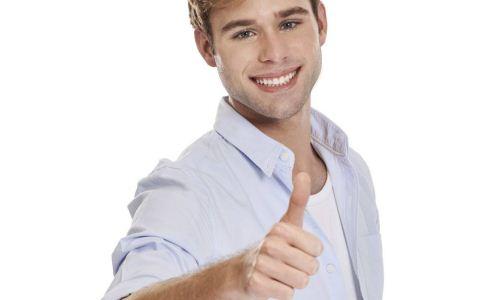 男科体检 男性