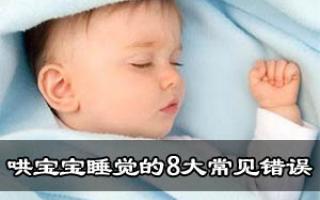 给宝宝退热 应避免5个常见错误_1-3岁护理_育儿_99健康网