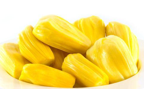 菠萝蜜的营养价值 菠萝蜜的功效与作用 菠萝蜜子的营养价值