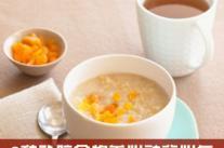 9种安神补脑的食物 养心神益心气